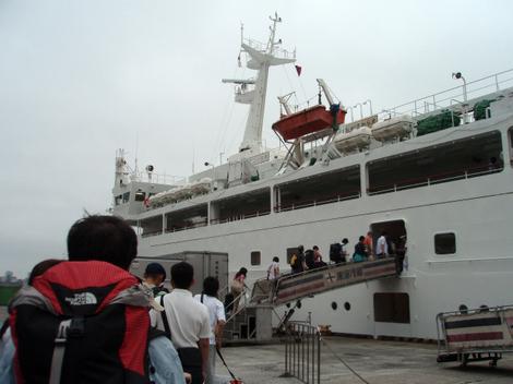 2007073001